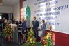 Репортаж с Балтийского форума ветеринарной медицины 2013, г. Санкт-Петербург