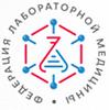 Интермедика включена в состав Ассоциации «ФЛМ»