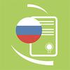 Получен годовой сертификат СТ-1 (до 05.07.2019) на гематологические реагенты Клиникал Диагностик Солюшнз (КДС)