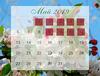 Режим отгрузки продукции в майские праздники