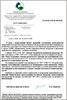 Информационное письмо о Паспорте Безопасности  на реагенты медицинского назначения, которые  не попадают под ГОСТ 30333 и, следовательно,  не нуждаются в паспортизации.