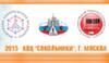 Российский Конгресс лабораторной медицины 2015