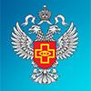 Ответ от Росздравнадзора на запрос по письму 01и-422/18 от 20.02.18