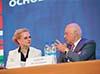 VIII Всероссийский форум «ЗДОРОВЬЕ НАЦИИ основа процветания России», 18-20 июня, г. Москва
